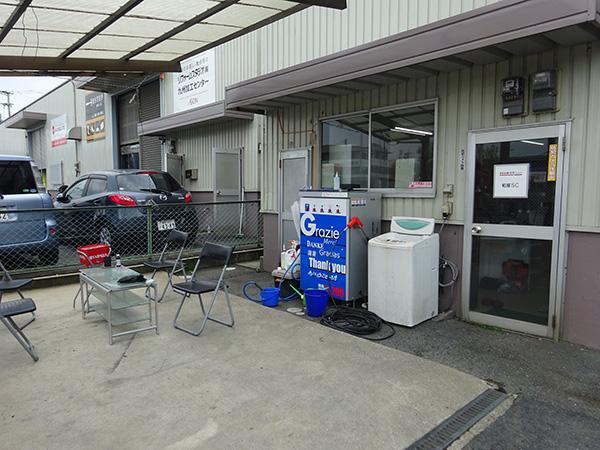 洗車場・休憩所